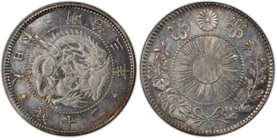 http://images.pcgs.com/CoinFacts/21357506_101591461_550.jpg