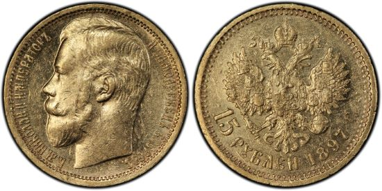 http://images.pcgs.com/CoinFacts/28398427_38457323_550.jpg