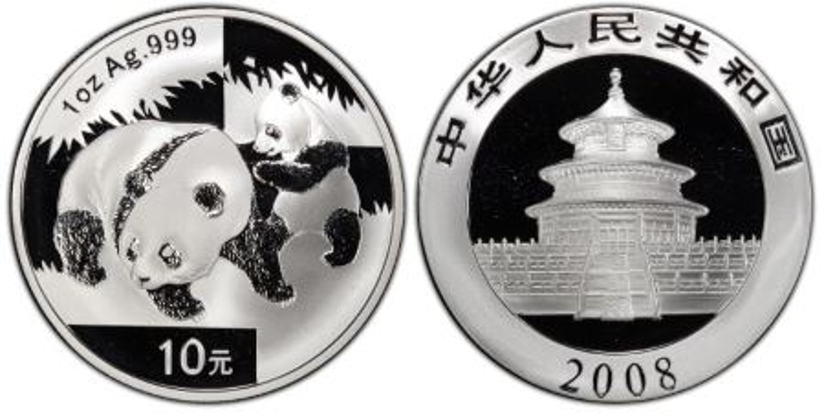 China 2008 1 Oz 999 Silver Panda 10 Yuan Coin NGC MS69 GEM BU+