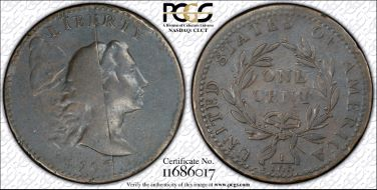 1955 P Jefferson Nickel  ~ Album Hole Filler Coin ~