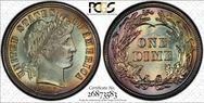 1892 10C  MS64