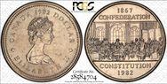 1982 $1 Constitution Coin Alignment MS64