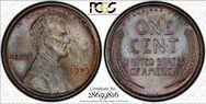 1909 VDB 1C  MS65BN