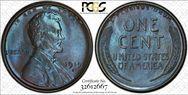 1919-S 1C  MS64BN