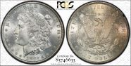 1882-CC $1  MS64
