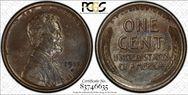 1912-S 1C  MS62BN